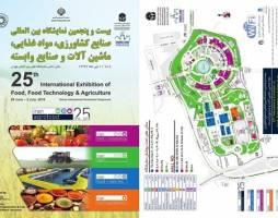 آغاز به کار 25مین نمایشگاه بینالمللی موادغذایی در تهران