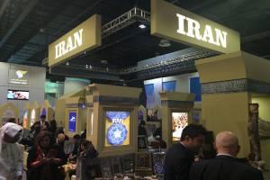 نمایشگاه گردشگری و هتل داری در اصفهان