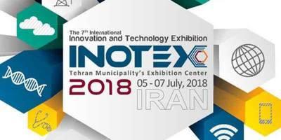نمایشگاه اینوتکس ۲۰۱۸2