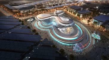 نمایشگاه 2020 دوبی