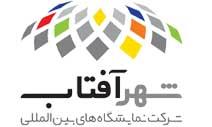 نهمین نمايشگاه بين المللي مادر، نوزاد و كودك - تهران